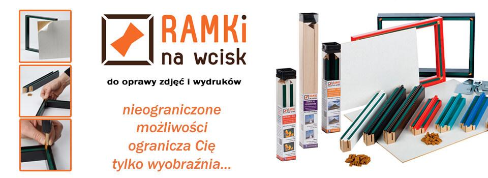 ramki-na-wcisk-2-2